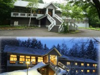 HAKUBA VALLEY LODGE KAZE 風 白馬