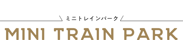 train_park