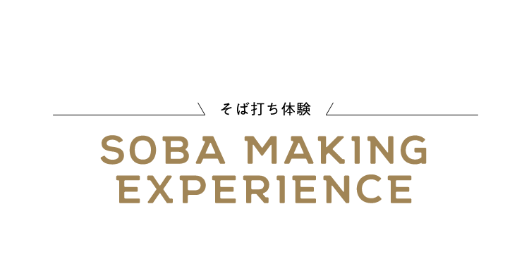 soba-making-experience