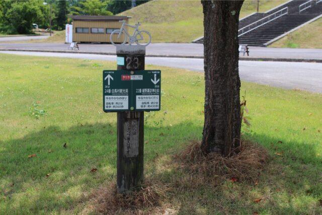 10-3_jampkyogijo3-640x427 初心者におすすめ「白馬・八方ポタリング」ルートを自転車散歩!