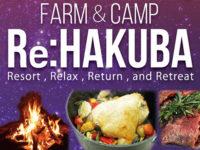 FARM&CAMP Re:HAKUBA